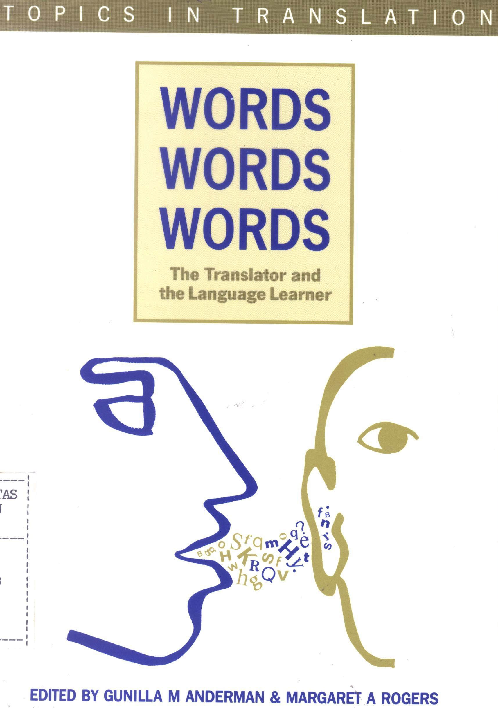 words words words essay A list of transition words — with examples on how to use these transitional devices in writing to connect one idea with another.